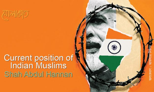 Current position of Indian Muslims_Shah Abdul Hannan