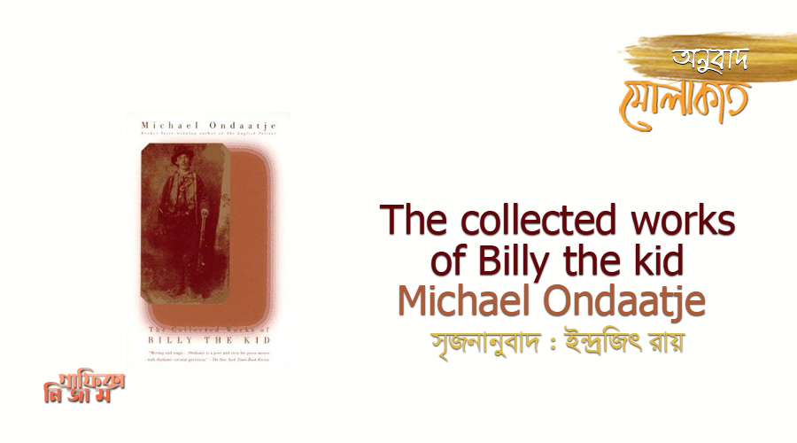 The collected works of Billy the kid_Michael Ondaatje